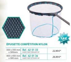 RIVE merítő fej  Epuisette Competition Nylon 35; 45 cm